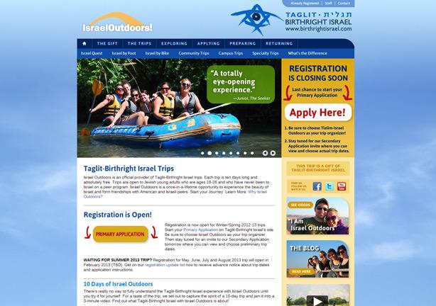 Israel Outdoors Web Design
