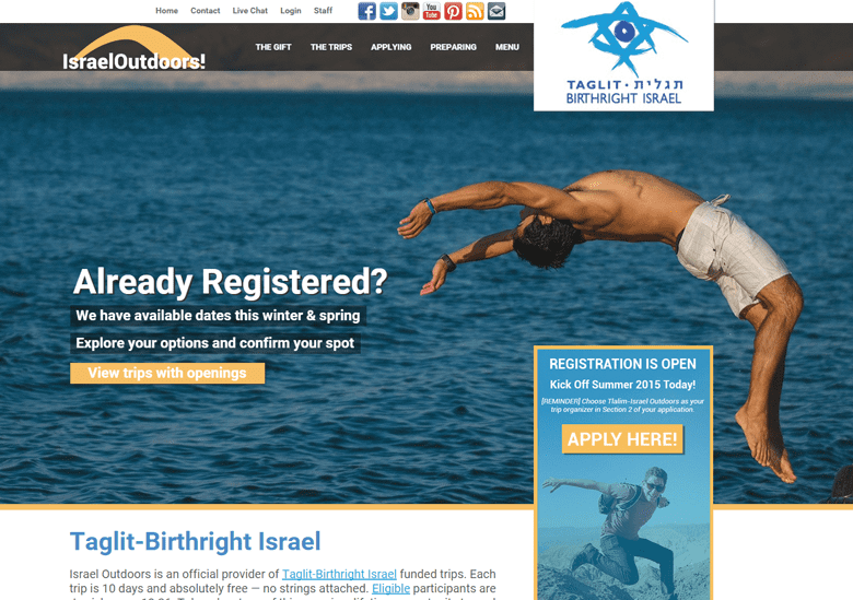 israel outdoors website development